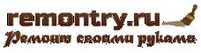 Remontry.ru